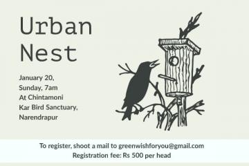 Upcoming - Urban Nest at CKBS January 20